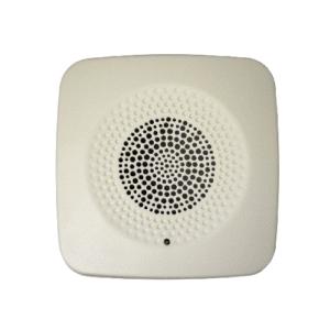 balise sonore NAVIGUEO-HIFI blanc