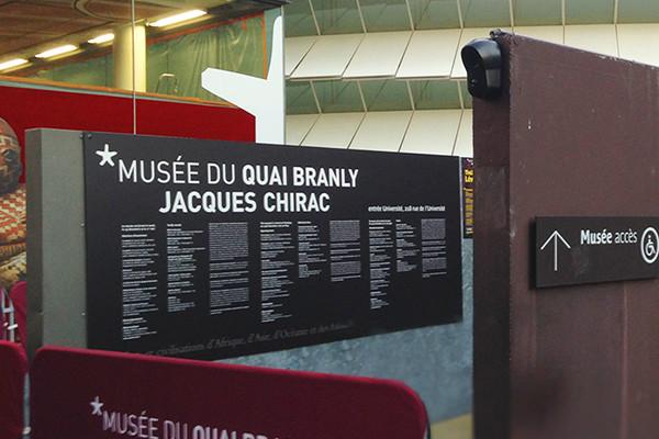 10 balises sonores NAVIGUEO+ au Musée du Quai Branly